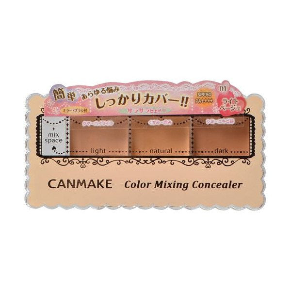 CANMAKE Color Mixing Concealer 01
