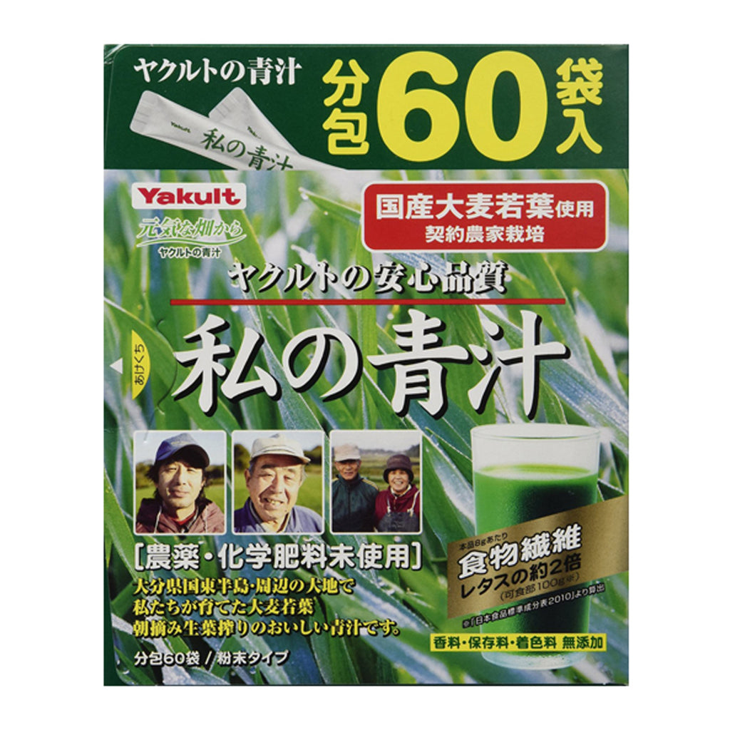 Green Soup of Yakult Me 60 bag