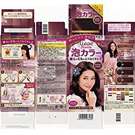 Kao Prettia Bubble Hair Color Raspberry Brown