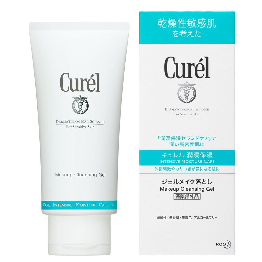 Kao Japan Curel Makeup Cleansing Gel 130g