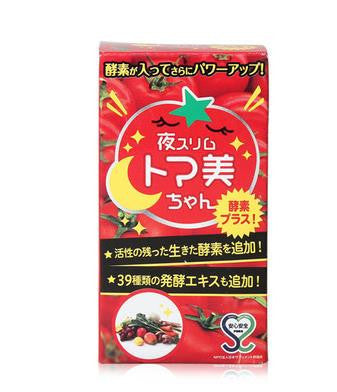 Japan tomato lycopene diet night enzymes