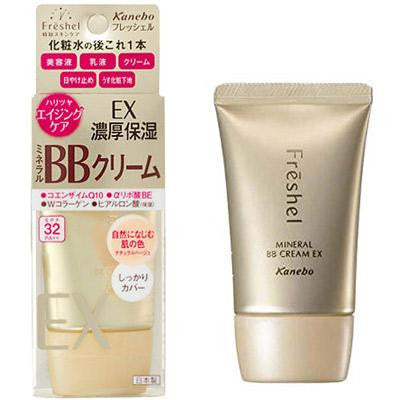 Kanebo Freshel Mineral UV BB Cream