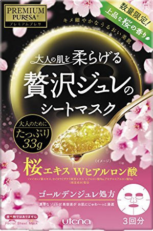 Utena Puresa Japan - Premium Golden Jelly Face Mas cherry tree