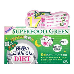 SHINYA KOSO Diet Metabolic Support - Superfood Green 30 Days