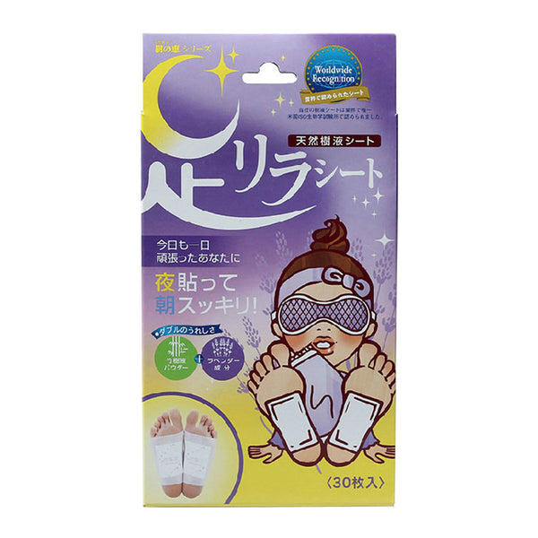 Ashi Rirashito Natural Tree Extract Feet Patch - Lavender (15 pairs)