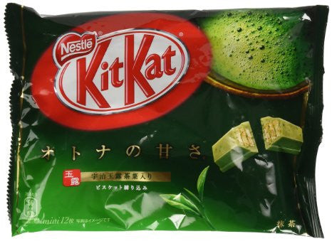KitKat - Maccha Green Tea 9pcs