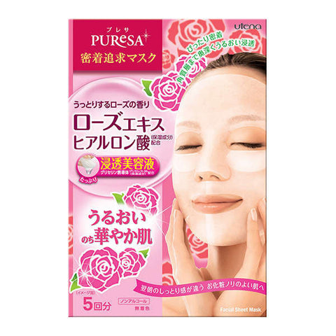 Utena Puresa Moisture Facial Mask Rose Extract Mask 5pcs