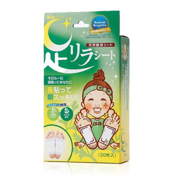 Ashi Rirashito Natural Tree Extract Feet Patch - Green (1 Pair)