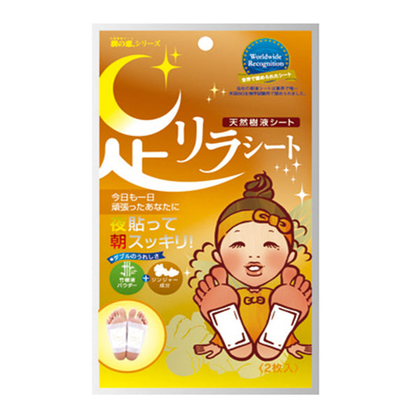Ashi Rirashito Natural Tree Extract Feet Patch - Ginger (1 Pair)