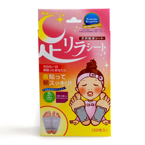 Ashi Rirashito Natural Tree Extract Feet Patch - Pink (1 Pair)