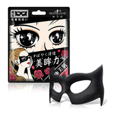 SEXYLOOK Hydra Whiting Eye Mask 7pcs