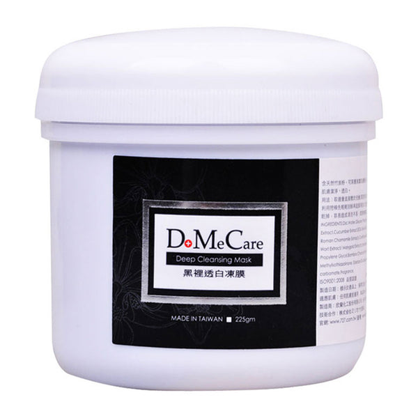 DMC Deep Cleansing Mask