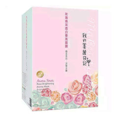 My Beauty Diary Rose Brightening Aroma Mask 10pcs