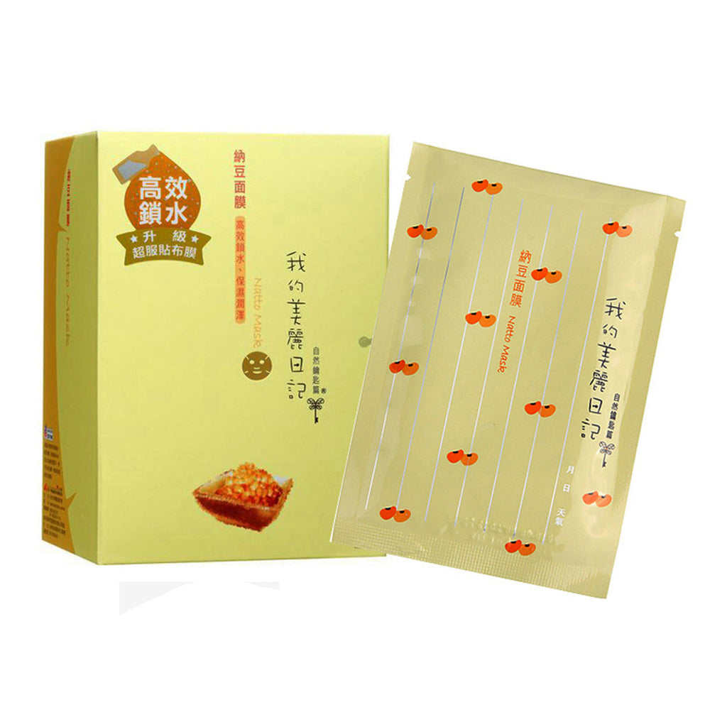My Beauty Diary Natto Mask Beauty Mask 8pcs