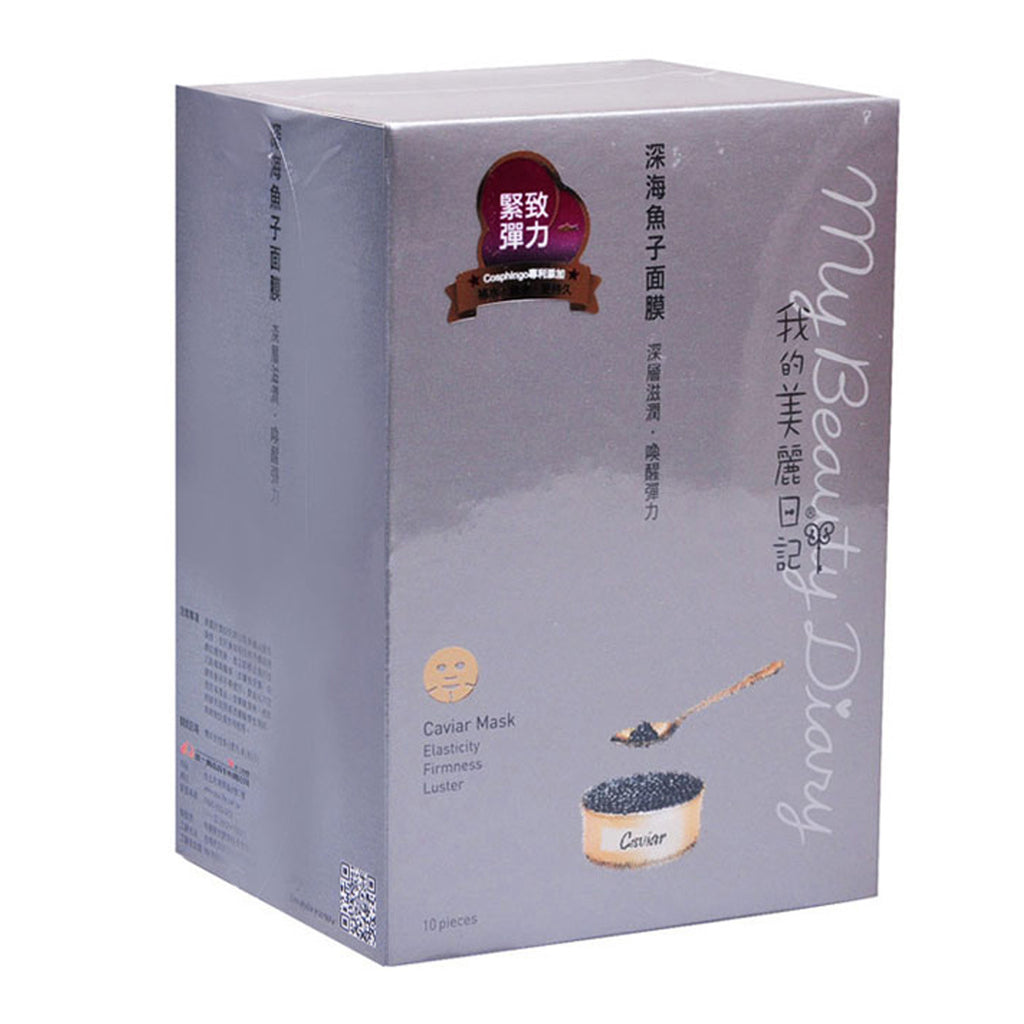 My Beauty Diary Caviar Mask 10 pcs