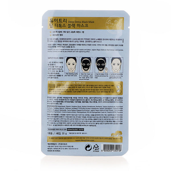 DEWYTREE Deep Detox Black Mask 10pcs