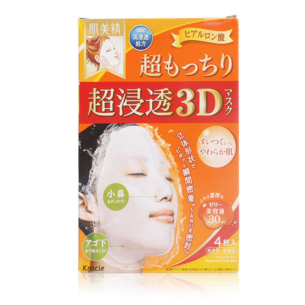Kracie Hadabisei Facial Mask 3D Super Moisturizing 4pcs