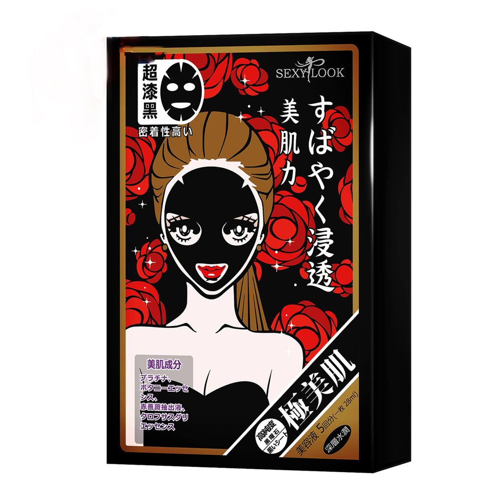 SEXYLOOK Intensive Hydra Rich Water Cotton Black Mask 5Pcs