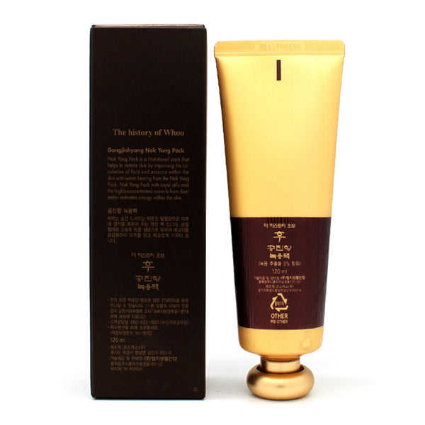 The History of Whoo Nok Yong Pack 120ml