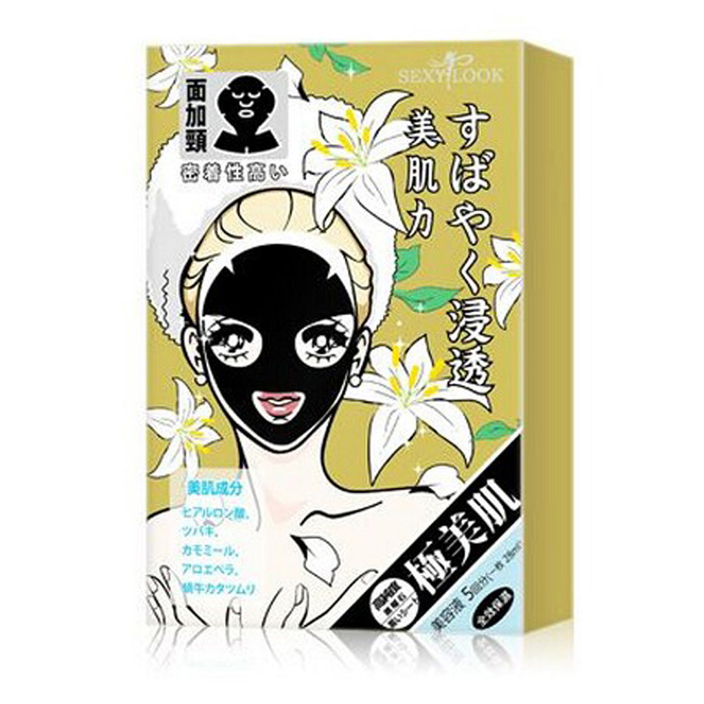 SEXYLOOK Black Cotton Facial & Neck Mask Intensive Moisturizing 5pcs