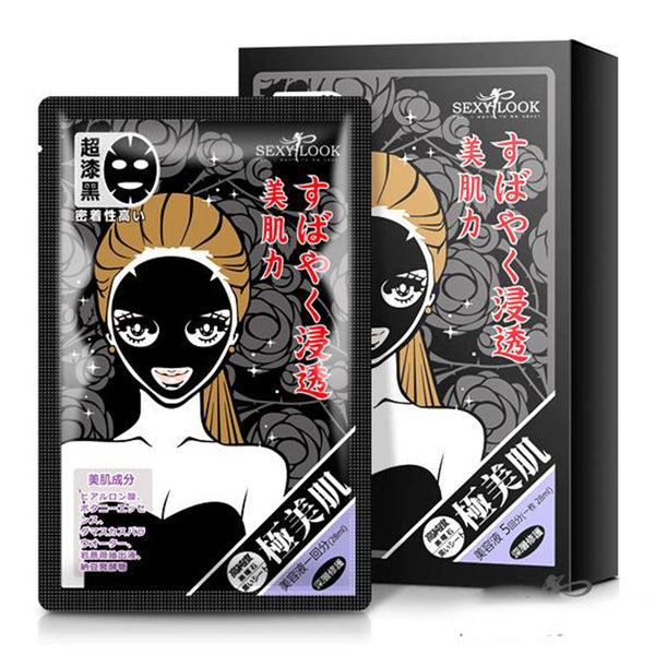 SEXYLOOK Intensive Skin Recovery Cotton Black Mask 5pcs