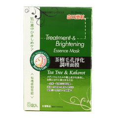 Dr. Morita Tea Tree Facial Treatment and Brightening Essence Mask 8pcs