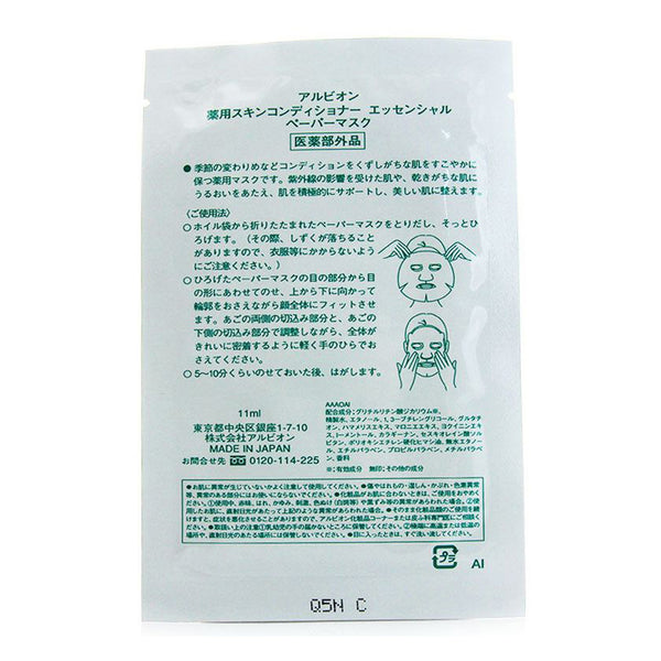 Albion Skin Conditioner Essential Paper Mask 8pcs