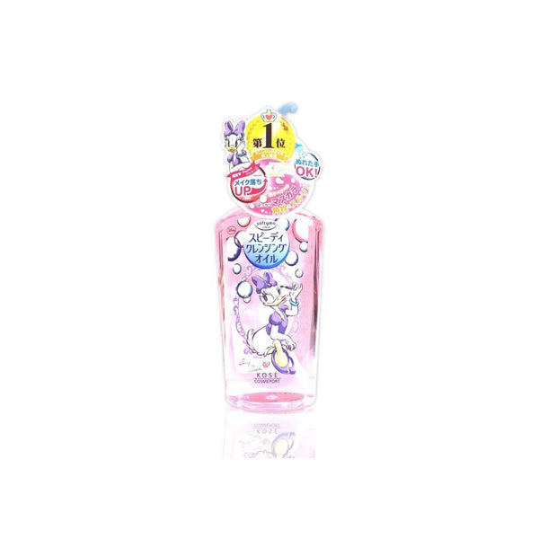 Kosé Cosmeport Softymo Speedy Cleansing Oil Daisy Duck