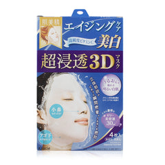 Kracie Hadabisei Deep Whitening Mask - Blue 4pcs