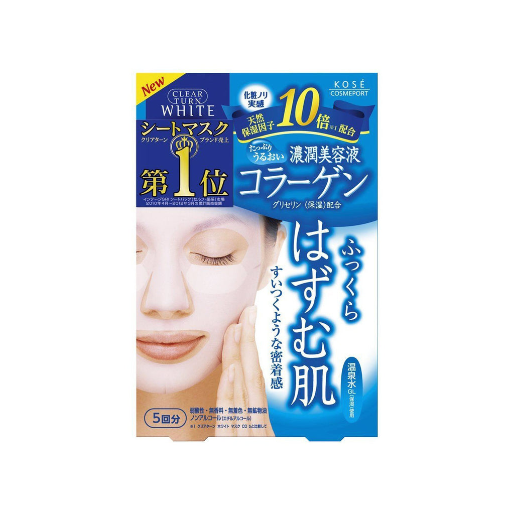 Kose Cosmeport Japan Clear Turn Q10  Vitamin B5  Mask 5pcs