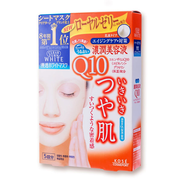 Kose Cosmeport Japan Clear Turn Q10 White Coenzyme Mask 5pcs