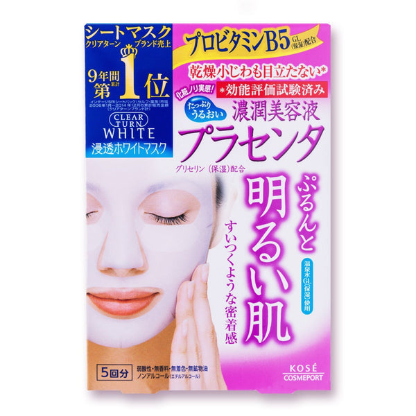 Kose Cosmeport Japan Clear Turn White Placenta Mask