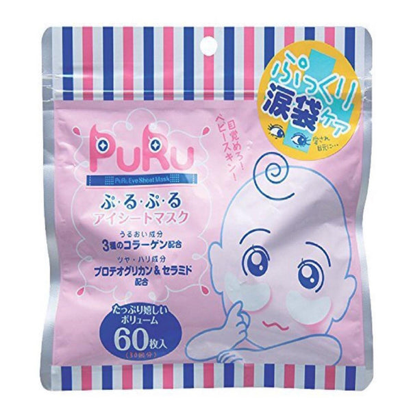 SPC PURU Eye Mask 60 Sheets