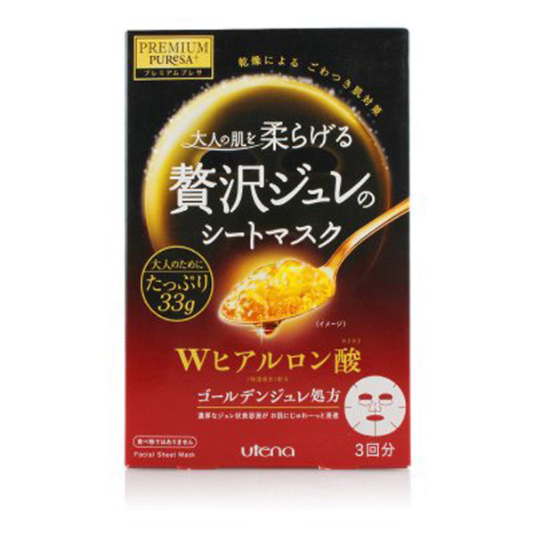 Utena Puresa Japan - Premium Golden Jelly Face Mask 3 sheets W Hyaluronic Acid