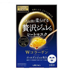 Utena Puresa Japan-Premium Golden Jelly Face Mask 3 sheets - Collagen