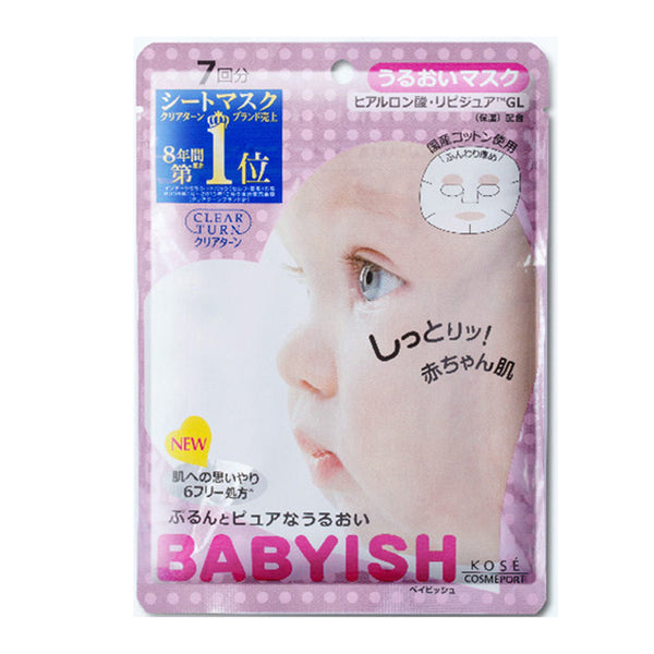 Clear Turn Babyish Moisturising Facial Mask 7pcs