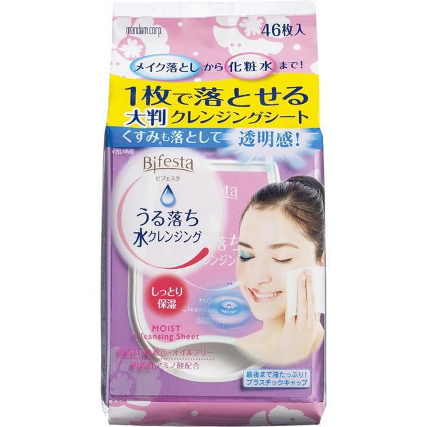 Mandom Bifesta Cleansing Express Bright Up Cleansing Sheet 46pcs