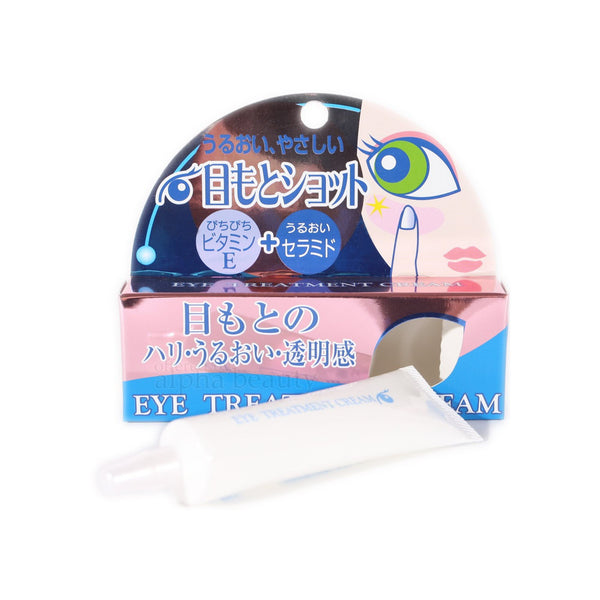 Cosmetex Roland Eye Treatment Cream