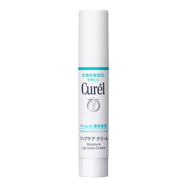 Kao Curel Moisture Lip Care Cream 4.2g