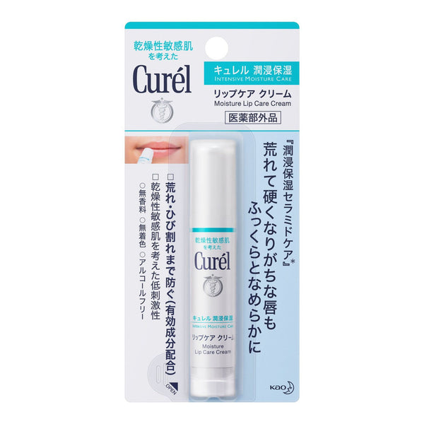 Kao Curel Moisture Lip Care Cream