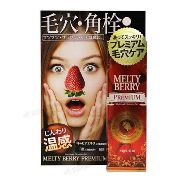 Melty Berry Premium Blackhead Remover 40g