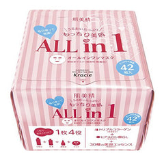 Kracie Hadabisei All In One Face Mask 1 box For 42pcs