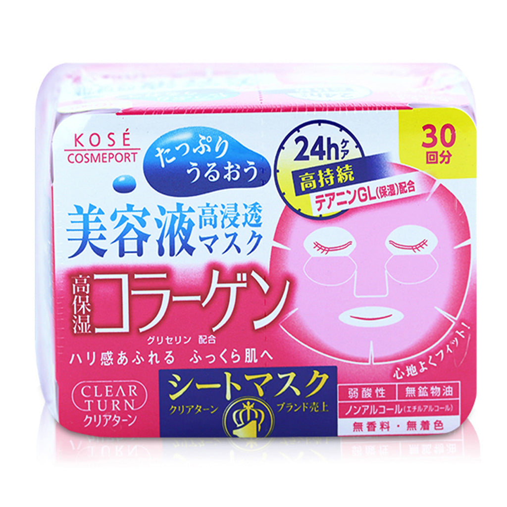 Kose Clear Turn Essence Facial Mask-Collagen Pink