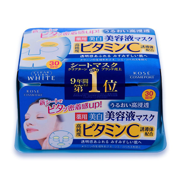 Kose Clear Turn Essence Facial Mask-Whitening Blue 30 sheets