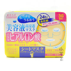 Kose Clear Turn Essence Facial Mask-Hyaluronic Acid Yellow 30 sheets