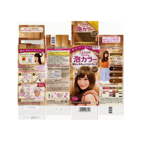 Kao Prettia Bubble Hair Color Marshmallow Brown