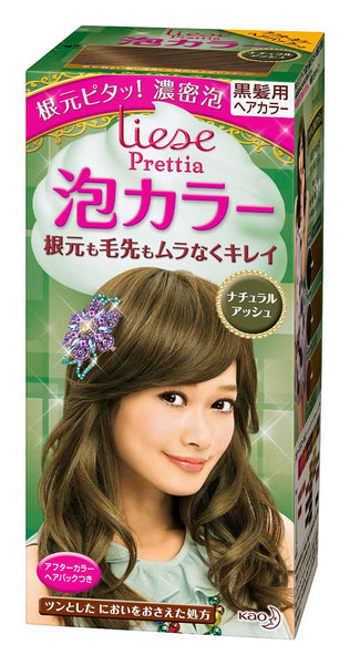 Kao Prettia Bubble Hair Color Natural Ash Brown (box slightly damaged)