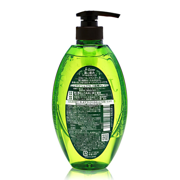 Kose Je l'aime Shampoo 500ml Hair Care Moist Repair -Green