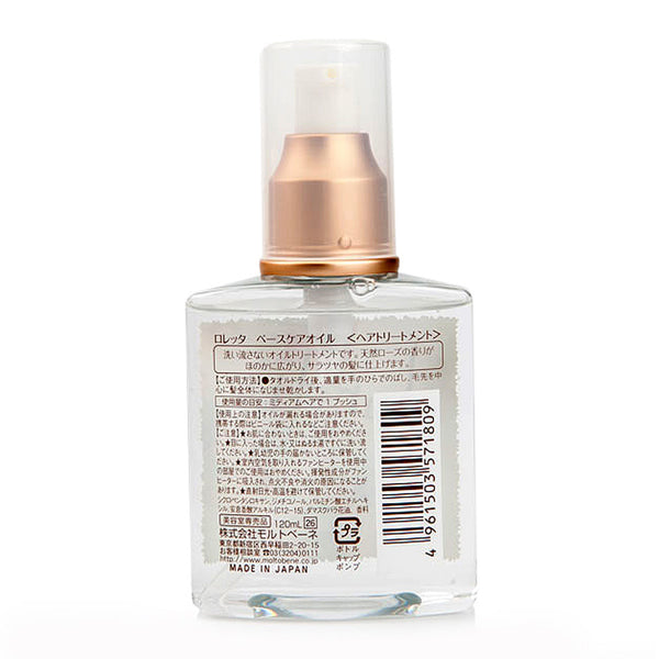 Molto Bene Loretta Base Care Oil 120ml