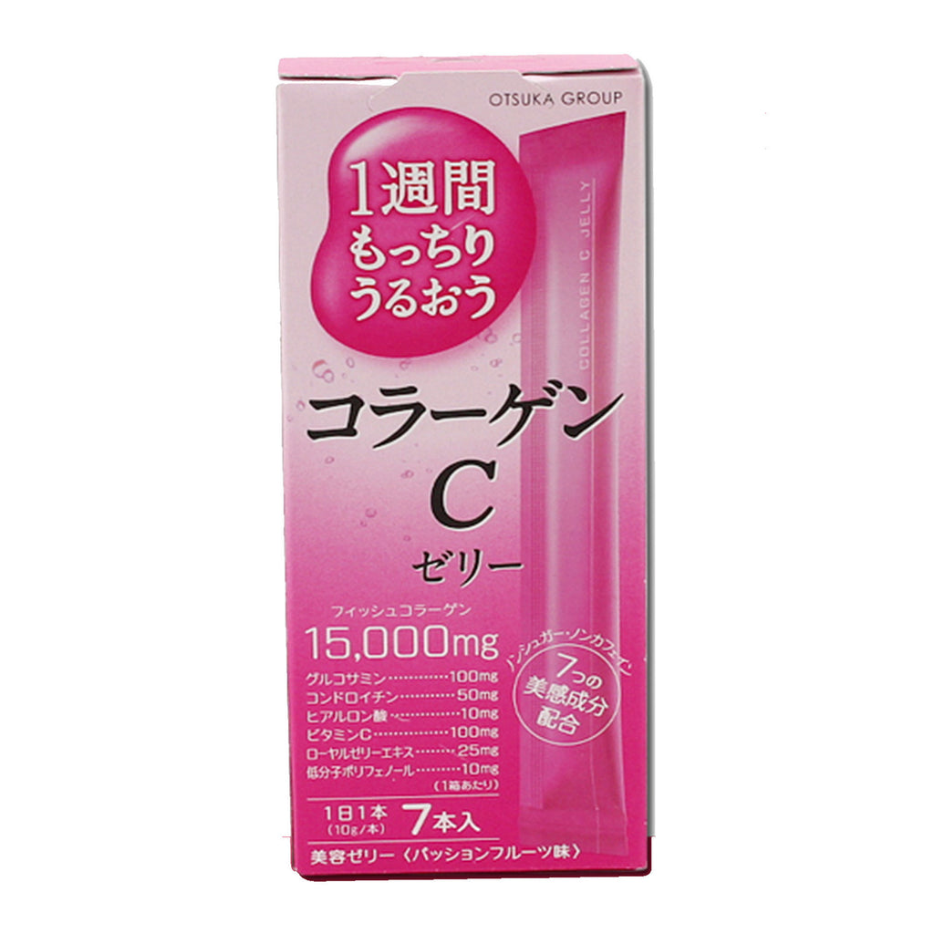 Otsuka Japan Beauty Collagen C Jelly 7 sticks